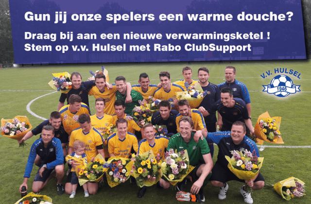 Steun onze club!